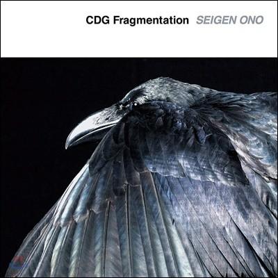 Seigen Ono (세이겐 오노) - CDG Fragmentation