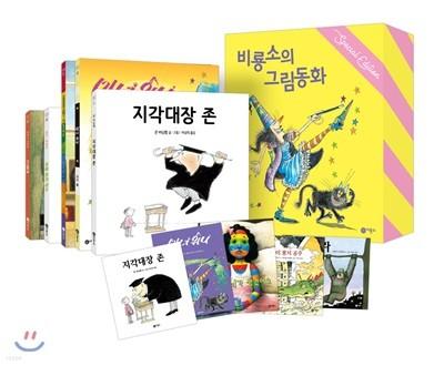 비룡소 그림동화 베스트 리커버 세트