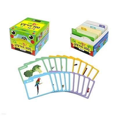 연두팡 낱말카드 200 (한글, 영어, 동물, 사물)