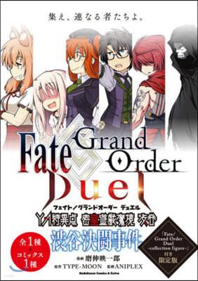 (예약도서)Fate/Grand Order Duel YA特異点 密室遊戱魔境 澁谷 澁谷決鬪事件 1 Fate/Grand Order Duel -collection figure-付き限定版