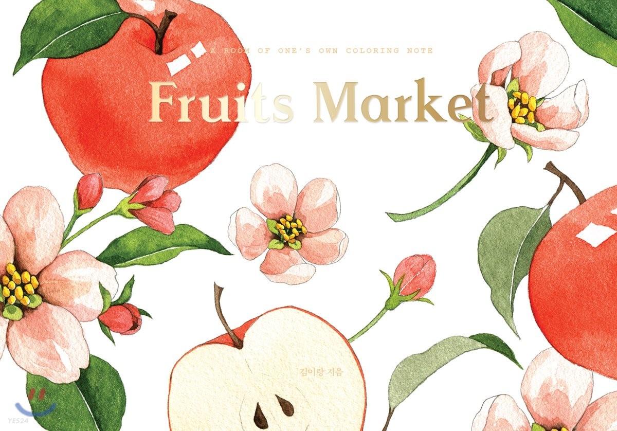 Fruits Market 후르츠 마켓