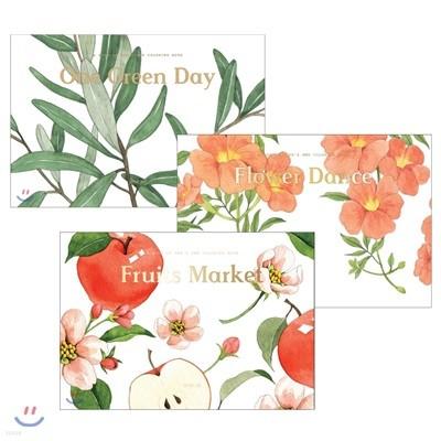 One Green Day + Flower Dance + Fruits Market