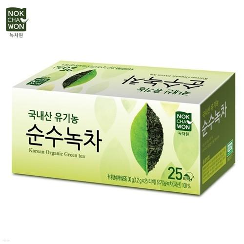 [녹차원]유기농순수녹차 25티백