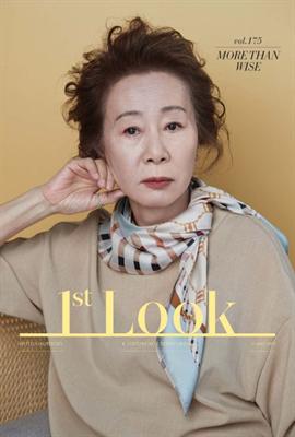 퍼스트룩(1st Look) 2019년 05월호 175호