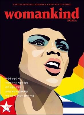우먼카인드 womankind (계간) : 7호 [2019]