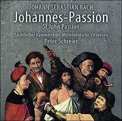 Peter Schreier 바흐: 요한 수난곡 (Bach: Johannes-Passion)