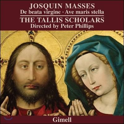 The Tallis Scholars 조스캥 데 프레: 미사 전곡 5집 - 축복받은 성녀, 경사로다 바다의 별이여' - 탈리스 스콜라스, 피터 필립스