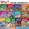 Why? �ι���ȸ �н���ȭ �ø��� 18�� ��Ʈ