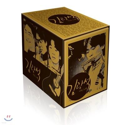 김광석 - 나의 노래 박스세트 (9CD + 1DVD)