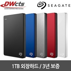[����/������] ������Ʈ Backup Plus S Portable Drive - 1TB