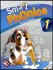 Smart Phonics 1 : Teacher's Manual (New Edition)