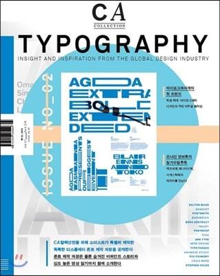 CA 타이포그래피 TYPOGRAPHY : 2012년