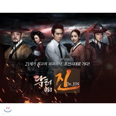 닥터진 (MBC 드라마) OST