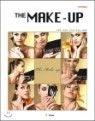 The Make Up �� ����ũ��
