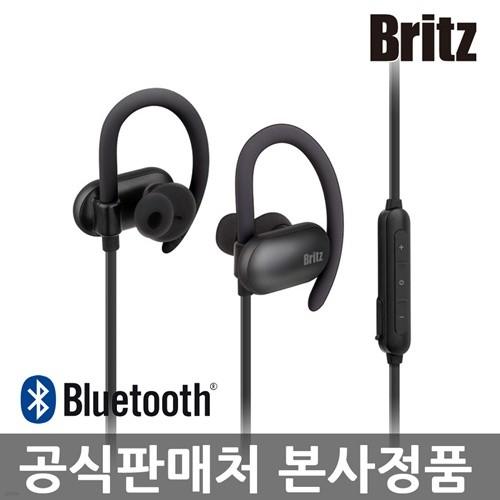 BE-MW700V5S 브리츠 스포츠 블루투스 이어폰 방수 아웃도어 운동 무선이어폰 핸즈프리 멀티페어링 스테레오