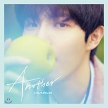 김재환 - 미니앨범 1집 : Another [Pure ver.]