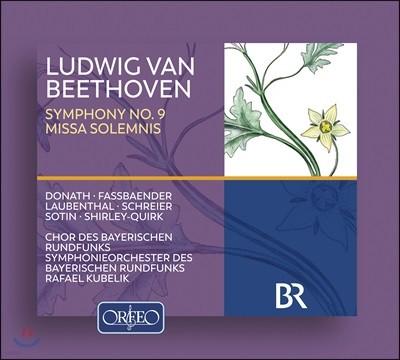 Rafael Kubelik 베토벤: 교향곡 9번 '합창', '장엄미사' (Beethoven: Symphony Op. 125 / Missa solemnis)