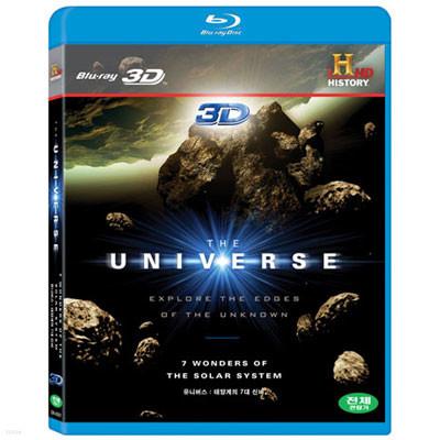 유니버스 3D : 태양계의 7대 신비(3D Version + 2D Version)