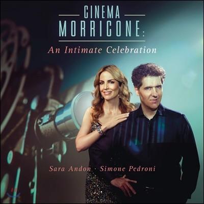 플루트와 피아노로 연주하는 엔니오 모리꼬네 영화음악 (Cinema Morricone)