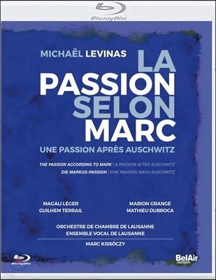 Magali Leger 미쉘 레비나스: 오라토리오 '마크에 의한 수난곡' (Michael Levinas: La Passion Selon Marc)