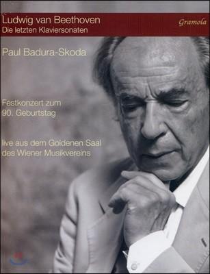 Paul Badura-Skoda 베토벤 피아노 소나타 30-32번, 6개의 바가텔 (Beethoven: Die letzten Klaviersonaten)