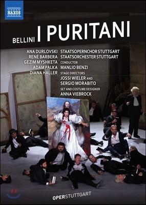 Ana Durlovski 빈센초 벨리니: 청교도 (Vincenzo Bellini: I Puritani)
