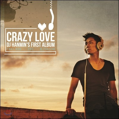 DJ Hanmin (디제이 한민) 1집 - Crazy Love