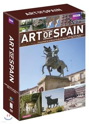 세상을 빛낸 위대한 예술가들 VOL.1 - 고야, 달리에서 피카소까지 (스페인편):BBC HD 아트스페셜