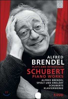 알프레드 브렌델의 슈베르트 후기 작품 연주와 해설 (Alfred Brendel Plays and Introduces Schubert)
