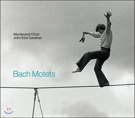 John Eliot Gardiner 바흐: 모테트 (J.S. Bach: Motets BWV 159, 225-230) 존 엘리엇 가디너