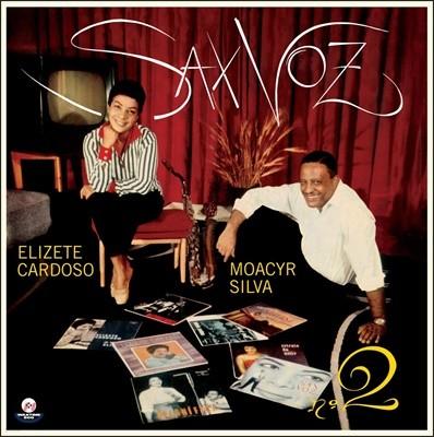 Elizete Cardoso (엘리제테 카르도소) - Sax Voz No. 2 [LP]