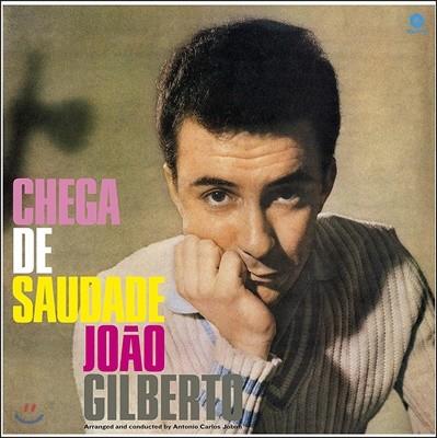 Joao Gilberto (주앙 질베르토) - Chega De Saudade [LP]