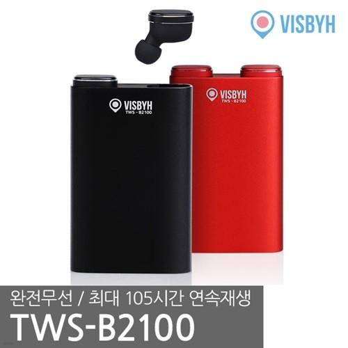비스비 블루투스 무선 이어폰 TWS-B2100