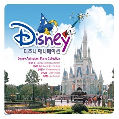 디즈니 애니메이션 (Disney Animation Piano Collection)