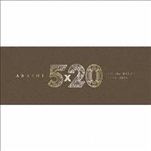 Arashi (아라시) - 5x20 All The Best!! 1999-2019 (4CD+1DVD) (초회한정반 1)