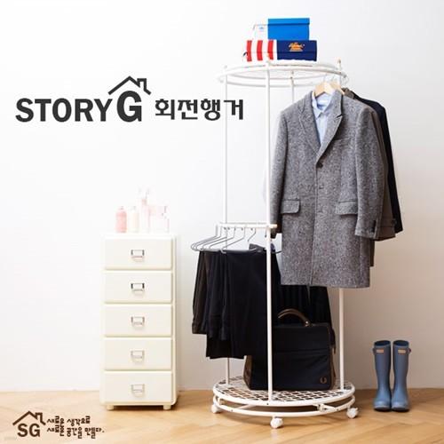 StoryG 스토리지 프리미엄 이동식 회전 행거 / 스틸 행거 / 수납행거