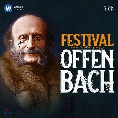 오펜바흐 페스티벌 (Festival Offenbach)