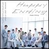 세븐틴 (Seventeen) - Happy Ending (CD+16P Photobook) (통상반 D)(CD)
