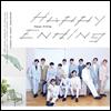 세븐틴 (Seventeen) - Happy Ending (CD+36P Photobook) (초회한정반 B)