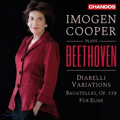 Imogen Cooper 베토벤: 디아벨리 변주곡, 바가텔, 엘리제를 위하여 (Beethoven: Diabelli Variations, Bagatelle Op.119, Fur Elise)