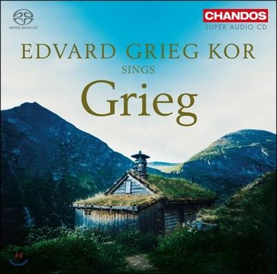 Edvard Grieg Kor 에드바르드 그리그 합창단이 노래하는 그리그 (Sings Grieg)