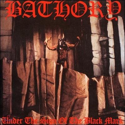 Bathory (바소리) - Under The Sign Of The Black Mark [LP]