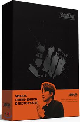 열혈사제 감독판 : SBS 드라마 : DVD : 일반판