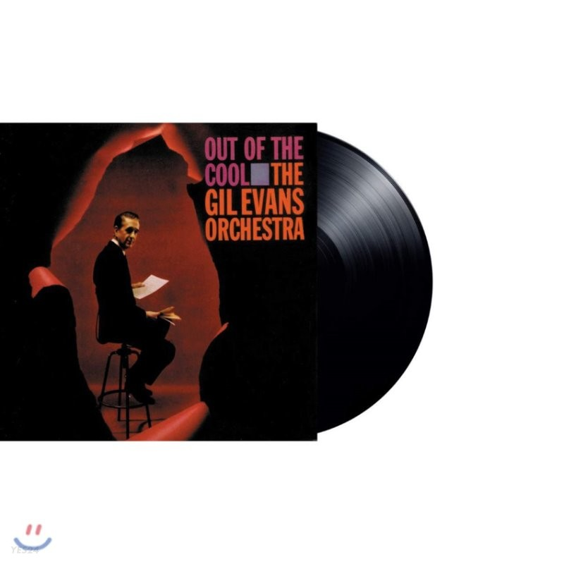 Gil Evans Orchestra (길 에반스 오케스트라) - Out of the Cool [LP]