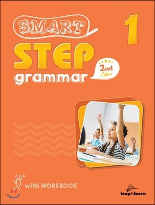 Smart Step Grammar(2nd Edition) 1