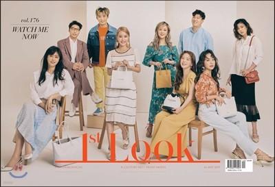 1st LOOK 퍼스트룩 (격주간) : 176호 [2019년]