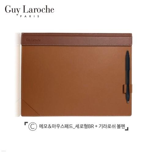 [Guy Laroche] 기라로쉬 메모&마우스패드(브라운)+펜