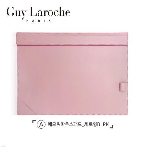 [Guy Laroche] 기라로쉬 메모&마우스패드(베이비핑크)
