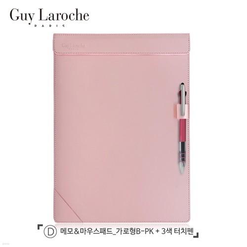 [Guy Laroche] 기라로쉬 메모&마우스패드(베이비핑크)+펜
