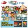 (2019년개정판)[디지털북이용권+모바일상품증정] 디즈니창작동화 (총 43종) | 창작동화 | 월트디즈니 | 미키마우스 | 누리과정 | 다독프로그램 / 레인보우펜포함